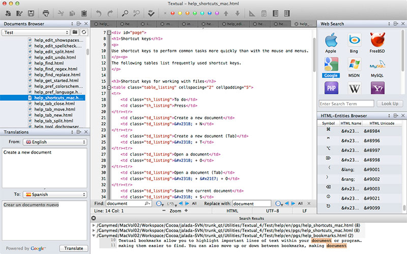 jalada Textual full screenshot