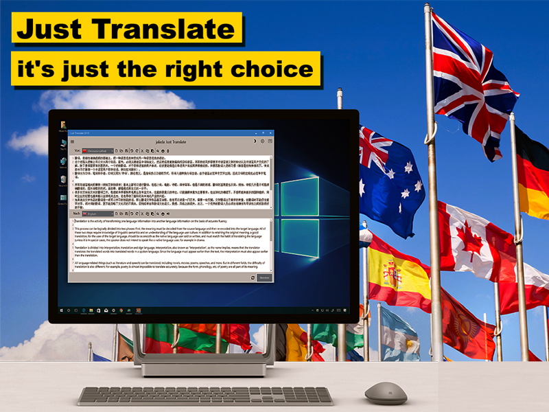 Just Translate 2019 for Windows full screenshot